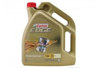 5w-30-m-castrol-edge-5l-700x525.jpg
