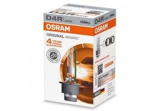 osram-xenarc-original-66450-d4r-xenonova-vybojka.jpg