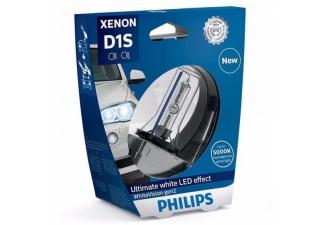 philips-d1s-whitevision-85415whvc1-xenonova-vybojka-1-rok-zaruka-2.jpg