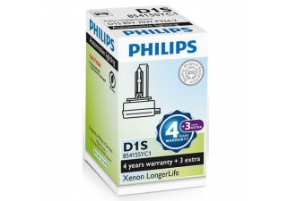 philips-longerlife-warranty-85415syc1-35w-1ks.jpg