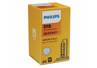 xenonova-vybojka-d1s-35w-philips-vision.jpg