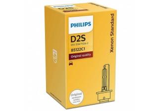 xenonova-vybojka-d2s-35w-philips-2.jpg