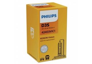 vybojka-xenonova-d3s-42v-35w-vision.jpg